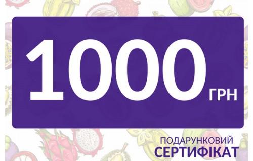 Сертифікат 1000 грн