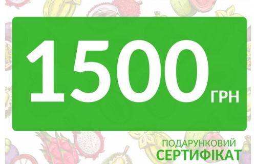 Сертификат 1500 грн